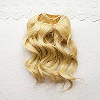 Волосы для кукол в трессах легкая волна, теплый блонд - 15 см
