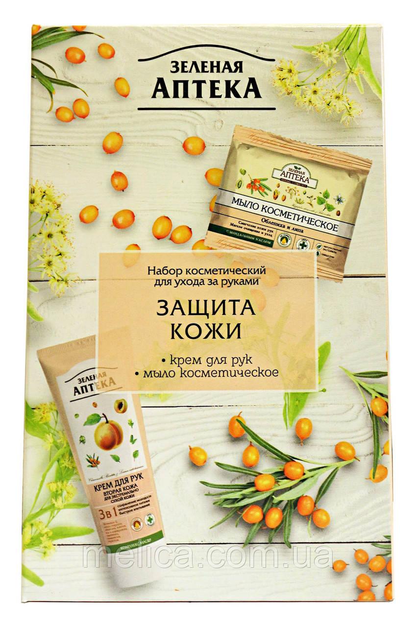 Косметический набор Зеленая Аптека Уход за руками Защита кожи (крем для рук+мыло косметическое)