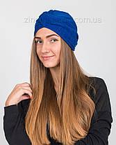 Шапка Тюрбан ангора синий, фото 2