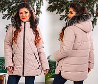 Куртка женская 320/2вд батал