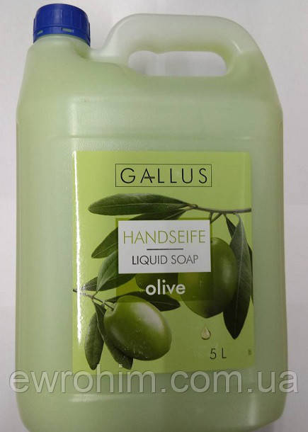 Жидкое мыло Gallus (олива) 5 л