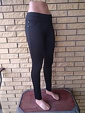 Штаны женские ткань дайвинг (плотные лосины) BILLCEE, Турция, фото 2