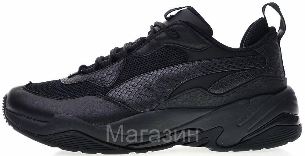 Мужские кроссовки Puma Thunder Spectra Triple Black (Пума) в стиле черные