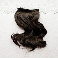 Волосы для кукол в трессах легкая волна, шоколад - 15 см