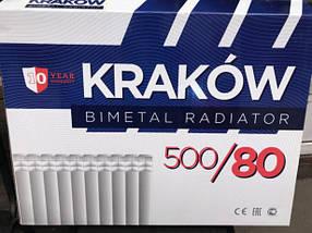 Биметаллический радиатор отопления (батарея) 500x80 Krakow