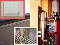 Отопление жилых и производственных помещений. Проектирование и монтаж, ремонт и техническое обслуживание.