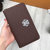 Брендовый кошелек Philipp Plein коричневый клатч с молнией мужской женский бумажник эккожа Плейн люкс реплика