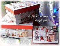 """Коробка квадратная  """"Праздник"""", малая, фото 1"""