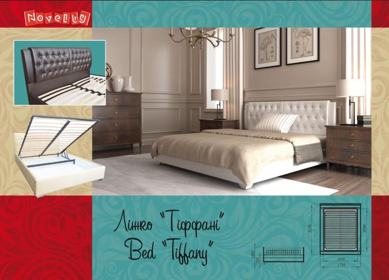 Кровать «Тиффани»  ТМ Novelty