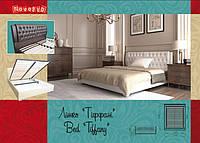 Кровать «Тиффани»  ТМ Novelty, фото 1