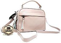 Кожаная сумка Galanty нежного Кремово-розового цвета красивая на каждый день модель 2018 года