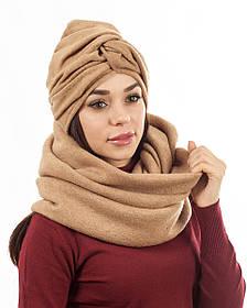 Тюрбан+шарф беж