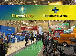 ТехноМашСтрой та виставка «ІнтерАГРО2018»
