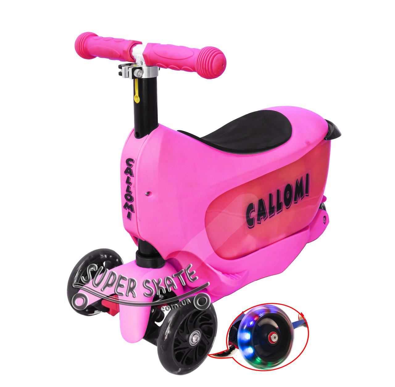 Трехколесный Самокат / Беговел Scooter - 3 в 1 С Бардачком - Розовый