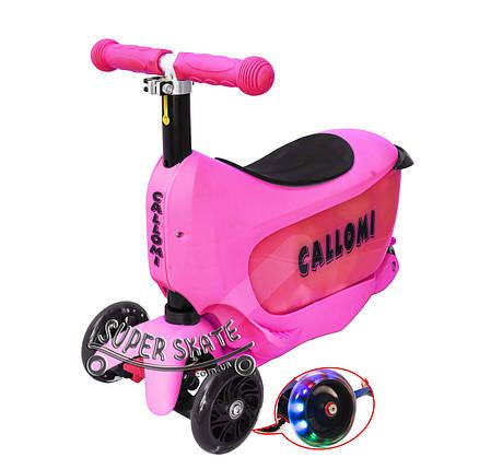 Трехколесный Самокат / Беговел Scooter - 3 в 1 С Бардачком - Розовый, фото 2