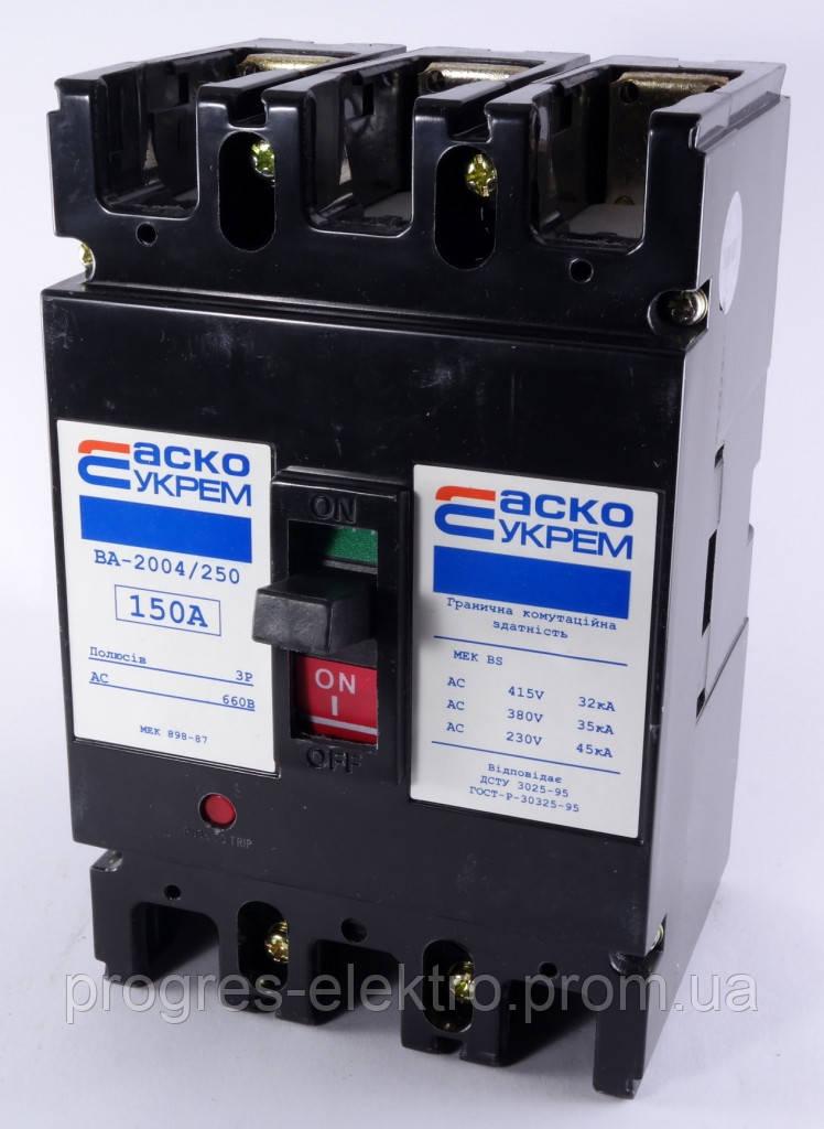 Автоматический выключатель ВА-2004 250 А 3р Аско