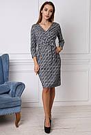 Теплое ангоровое платье, фото 1