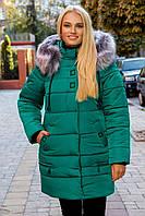 Зимние женские куртки в Украине. Сравнить цены 433cf896e4258