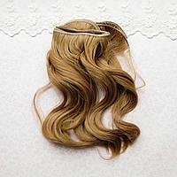 Волосы для кукол в трессах легкая волна, русые - 25 см