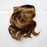Волосы для Кукол Трессы Крупная Волна РУСЫЕ 25 см