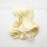 Волосы для Кукол Трессы Крупная Волна БЛОНД 25 см