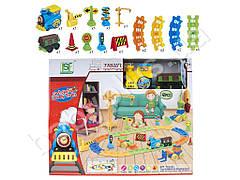 Детский игровой набор железная дорога стройтехника с фигурками и краном, 41 деталь