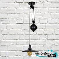 Бра настенная AuroraSvet loft 10800 чёрная.LED светильник бра. Светодиодный светильник бра., фото 1