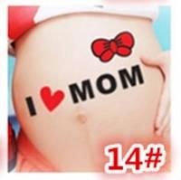 Веселые наклейки на беременный животик для фотосессии №14