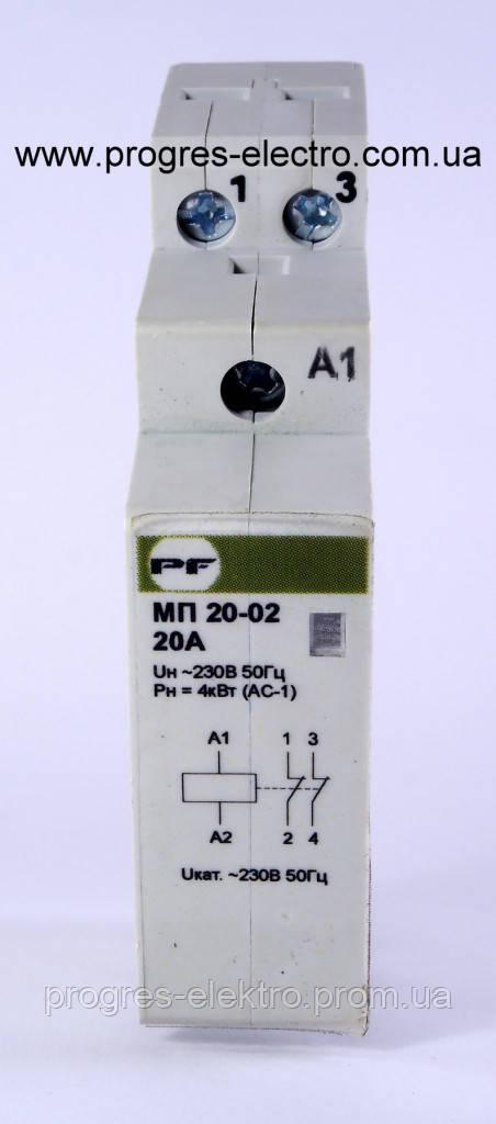 Контактор модульный МП 20-20