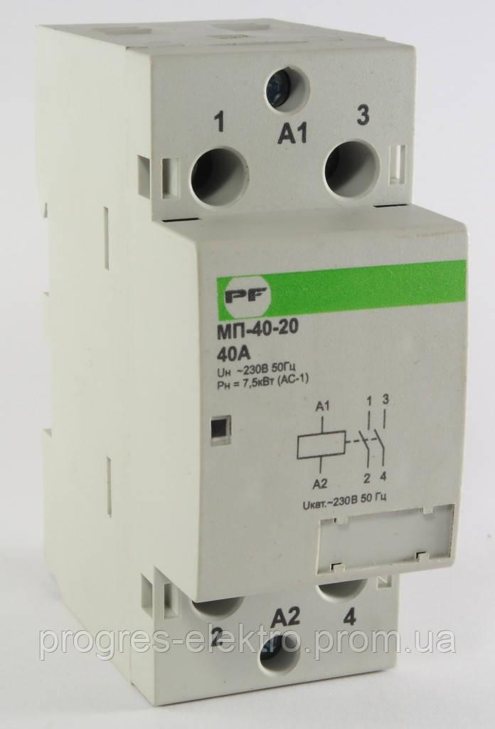 Контактор модульный МП 40-20