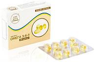 Омега 3-6-9, 20 капсул - препятствует развитию атеросклероза и тромбоза сосудов, полезен при ПМС