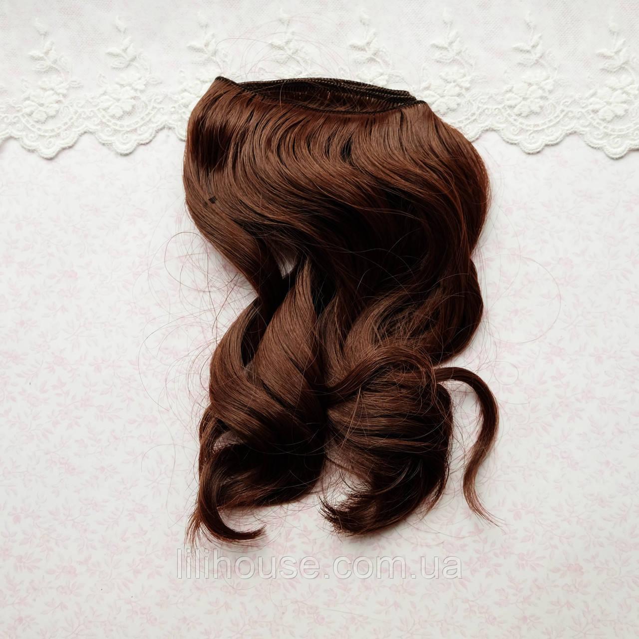 Волосы для Кукол Трессы Крупная Волна ПРЯНЫЙ КАШТАН 15 см