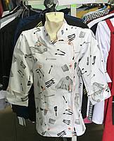 Куртка повара, ткань 100% коттон, фото 1