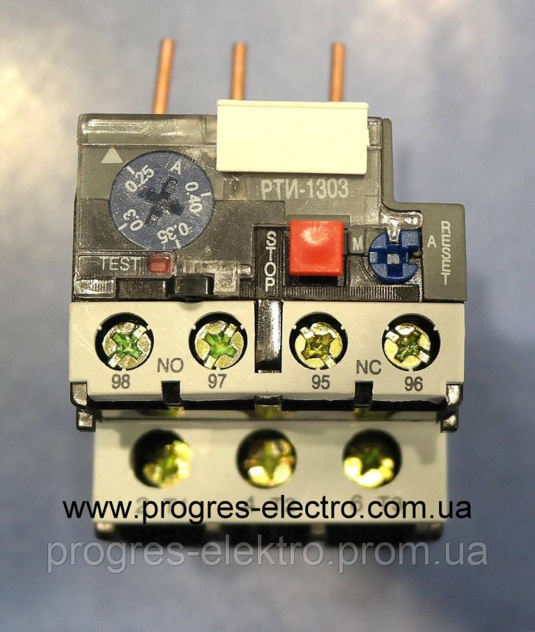 Электротепловое реле РТИ-1301 0,1-0,16 А