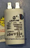 Рабочий конденсатор 10 мкФ