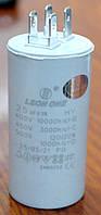 Рабочий конденсатор 25 мкФ
