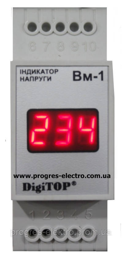 Вольтметр вм-1
