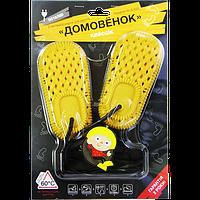 "Сушилка для обуви Комфорт ""Домовенок Класик"""