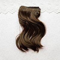 Волосы для Кукол Трессы Крупная Волна КАШТАН 15 см
