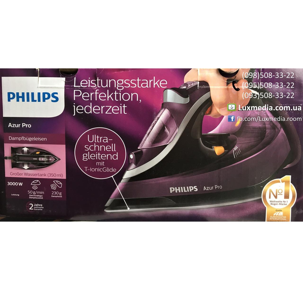 Паровой утюг Philips AZUR PRO GC4887/30 (3000 Вт, 50 г/мин, паровой удар 230 г, Подошва T-ionicGlide)