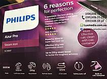 Паровой утюг Philips AZUR PRO GC4887/30 (3000 Вт, 50 г/мин, паровой удар 230 г, Подошва T-ionicGlide), фото 3