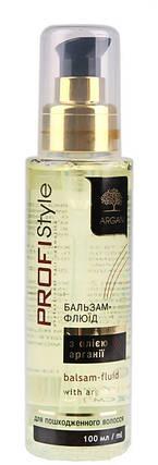 Бальзам-флюид с маслом аргании Viki ProfiStyle, фото 2