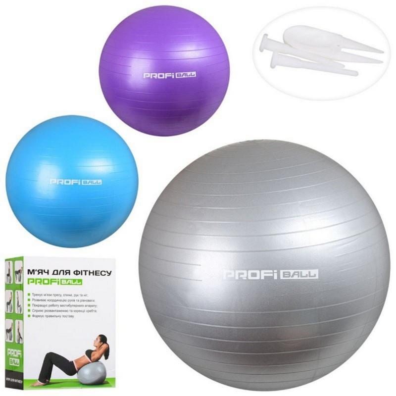 Мяч для фитнеса MS 1577 75см 3 цвета