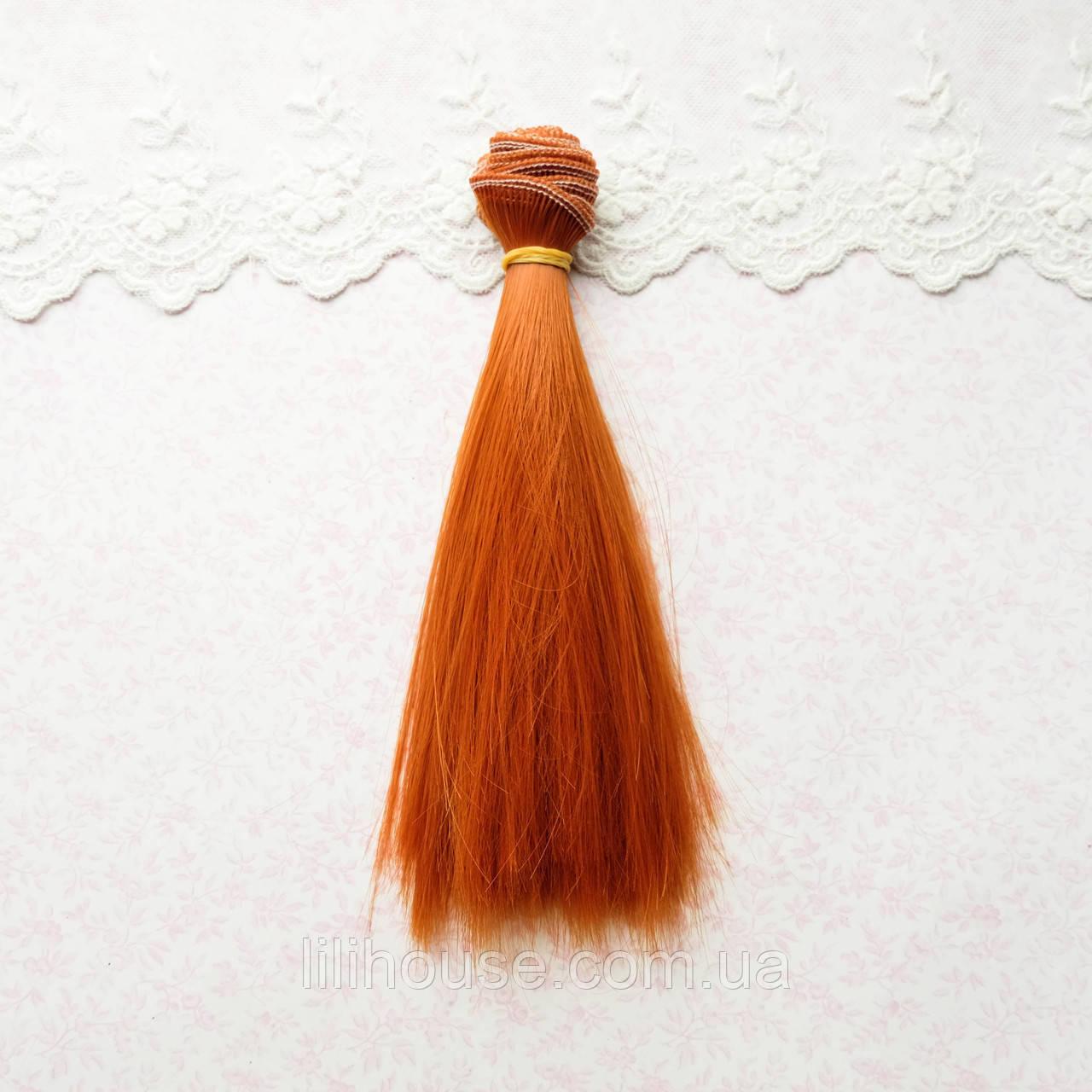 Волосы для кукол в трессах, рыжие - 15 см