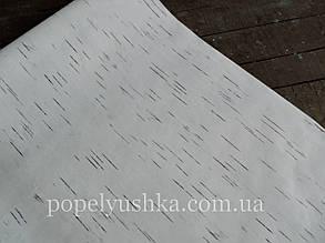 Папір подарунковий білий Берізка