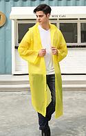 Дождевик для подростков и взрослых Желтый