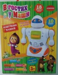 Игра Робот 1412 U/R I В гостях у Маши
