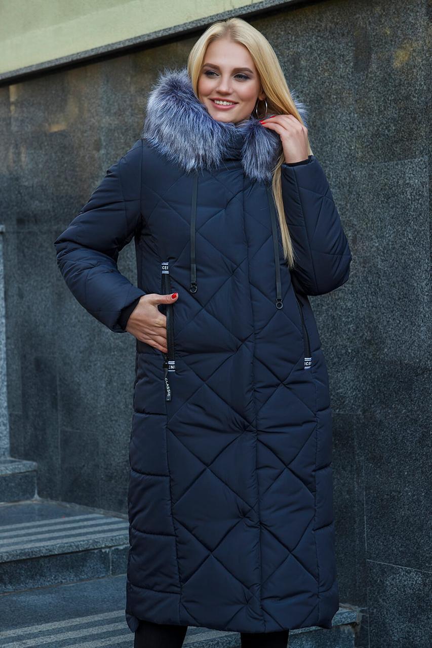 3859140e3f6 Зимняя куртка женская с 48 по 58 размер. Гарантированное наличие ...