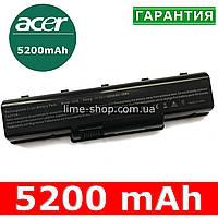 Аккумулятор батарея для ноутбука Acer AS09A61 Aspire: 5334, 5732Z, 7315, TravelMate: 4335, Gateway: ID56