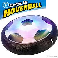Hover ball летающий футбольный мяч. Аэрофутбол